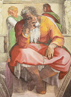 Jeremiah Biblical prophet