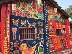 Militärsiedlung Caihong.jpg