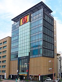Minamoto Kitchoan Headquarters.jpg