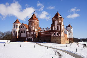 Mir Castle Complex - Image: Mir castle in spring