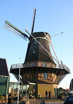 Molen van Sloten or Sloten mill, February 2008