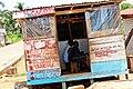 Monrovia, Liberia - panoramio (34).jpg