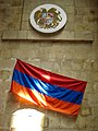 Monument - Yerevan.jpg
