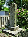 Monument for the Repose of the Bridge's Soul (石橋供養塔) at Kamisoshigaya Shimmei Shrine (上祖師谷神明社) - panoramio.jpg