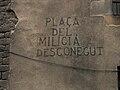 Monument miliciadesconegut.JPG