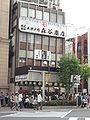 Moriya-shouten 001.jpg