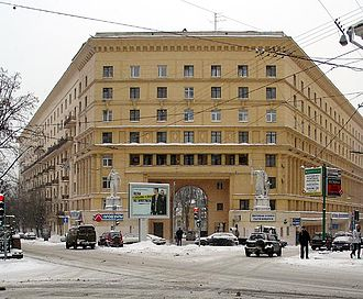 Stalinist architecture - Stalinism by a Constructivist, Ilya Golosov: Moscow, completed 1941