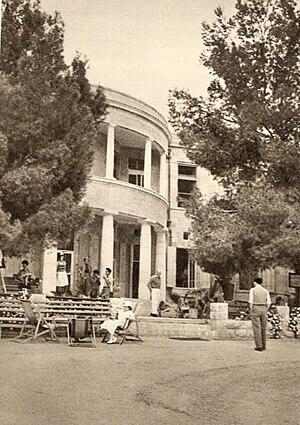 Motza - Image: Mozah 1934