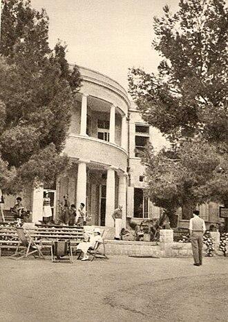 Motza - The Arza sanatorium, 1934