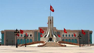 Siège de la municipalité de Tunis