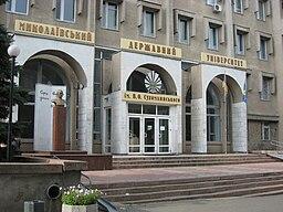 Mykolaiv State University — 1.jpg