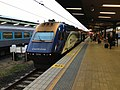 NSW TrainLink XPT, in CountryLink livery, at Central Station (1).jpeg