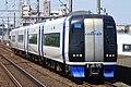 Nagoya-Railway-Series2000-2003F.jpg