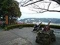 Naka, Shimoda, Shizuoka Prefecture 415-0016, Japan - panoramio (1).jpg