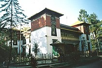 Namgyal Research Institute of Tibetology.jpg
