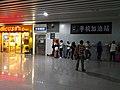 Nanchang Railway Station 20170609 225955.jpg