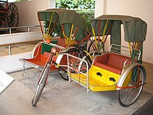 Tricycle - Wikipedia