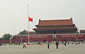 National flag flying at half-mast on Tiananmen Squire.jpg