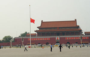 4000 Gambar Bendera Merah Putih Setengah Tiang  Gratis