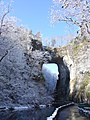 Natural Bridge in snow.JPG