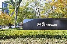 NetEase - Wikipedia