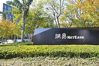 NetEase Chinese Internet technology company