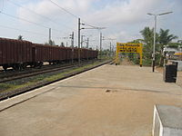 New Guntur railway station.jpg
