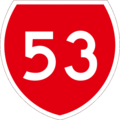 New Zealand State Highway 53 shield.png