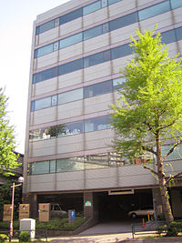 Nichiban (head office).jpg