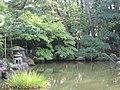 Niigata Hakusan Park 20131101.JPG
