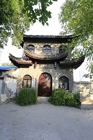 Ningbo - Yuehu Mosque of Ningbo