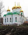 Nizhny Novgorod. Saint Sergius of Radonezh Church.jpg