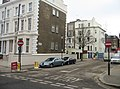 No entry - Holland Gardens - geograph.org.uk - 1529934.jpg