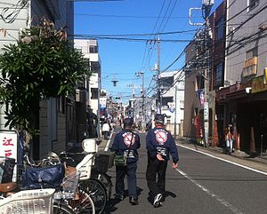 Smoking in Japan - A no smoking patrol in Adachi, Tokyo in 2014