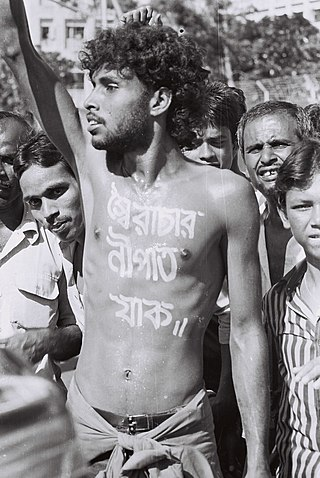 Noor Hossain at 10 November 1987 protest for democracy in Dhaka (03).jpg