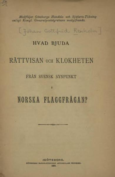 File:Norska Flaggfrågan.djvu