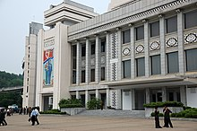 North Korea-Pyongyang-Kim Il-Sung Stadium-02.jpg