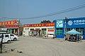 North of Xiahuliang (20180804152846).jpg