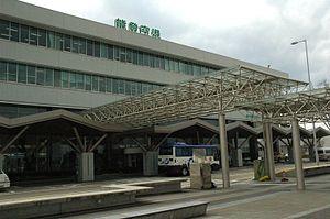 Noto Airport - Image: Noto Airport Building