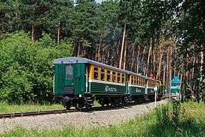 Small West Siberian Railway - Image: Novosibirsk Park Railway 07 2016 img 6