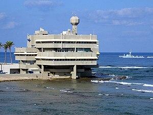 Fishing in Israel - National Institute of Oceanography in Haifa.