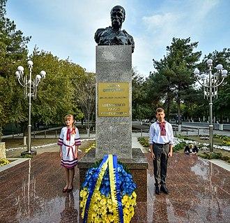 Taras Shevchenko - A memorial to Shevchenko in Ashgabat.