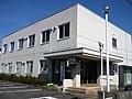 Ogawara Labour Standards Inspection Office.jpg