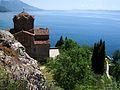 Ohrid Lake 28.JPG