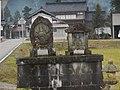 Oki, Nanto, Toyama Prefecture 932-0248, Japan - panoramio (1).jpg