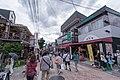 Old Karuizawa Ginza 2014-08-04 (15063636420).jpg