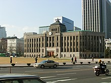 Old Seoul Keijo City Hall.jpg