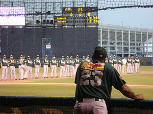 Olmecas de Tabasco - Manager Orlando Sánchez watches his players before the start of the first round of the 2007 playoffs against the Diablos Rojos del México