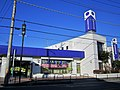 Ome Shinkin Bank Hanno Branch.jpg