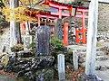 Onitake Inari Shrine IMG 20181111 101902.jpg